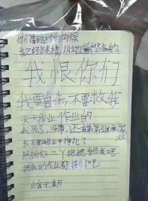 bé gái 12 tuổi tự tử, áp lực bài vở, bài tập