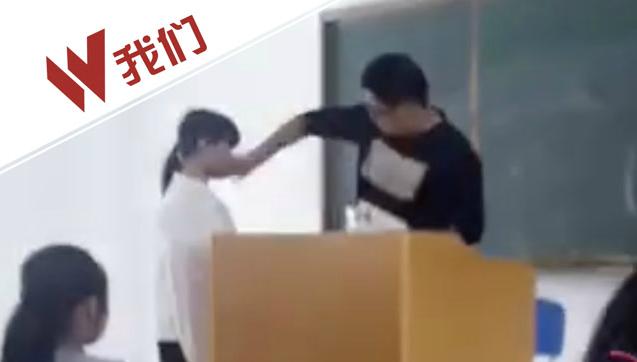 người thầy đánh học sinh, đánh học sinh, phẫn nộ thầy giáo tát học sinh